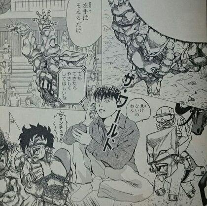 一番笑った「少年ジャンプ」漫画ランキング!!3位 斉木楠雄のΨ難、2位 こち亀、1位に選ばれたのは…