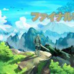 【画像】任天堂Switch、とんでもない『怪作』が登場してゲーマーの間で話題沸騰中w