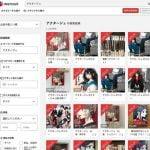 【悲報】漫画「アクタージュ」、メルカリで大量に転売されてしまう