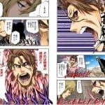 【BLEACH】藍染惣右介とかいう、全漫画中最強の「レスバトル力」を持ってそうな男!!