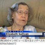 【画像】104歳のおばあちゃん「毎日ドクペを飲むなと忠告してきた医者は皆先に亡くなったよ」