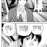 【悲報】MAJORの世界になんJがあったら茂野吾郎って地雷扱いされてるやろw