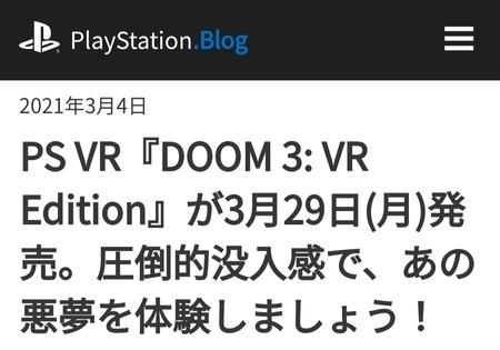 【悲報】日本人、「PS5」への興味を失っていることがデータで明らかになってしまう…