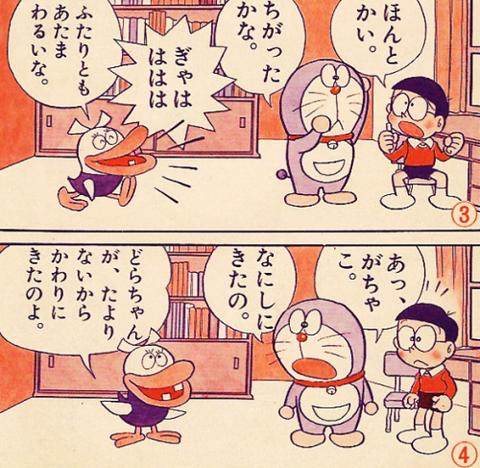 「そういや最近あのキャラ見ないな…」気付けば消えていたアニメ・漫画キャラ4選!!
