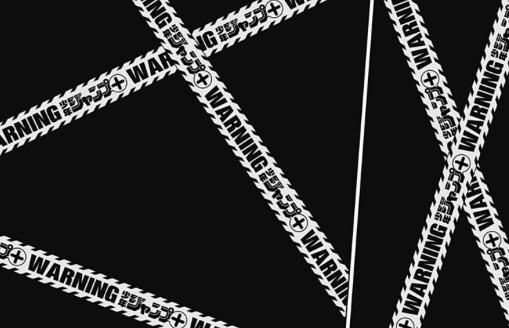 終末のハーレムAfter World最新話の黒塗り規制が凄いことになってる