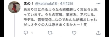 【悲報】青山のカフェ、『ラブライブ』の舞台になったせいでオタクが大挙し咽び泣く…