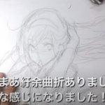 【ぼく勉】筒井大志先生が古橋文乃ちゃんの下書き動画をyoutubeに公開! 描くのかなり早いね