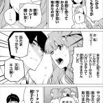 【衝撃】五等分の花嫁最終回、ガチの円満完結へ(122話ネタバレ感想)