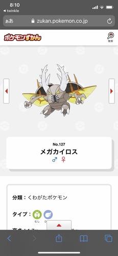 【悲報】ポケモンのデザイン劣化、ガチでひどくて草wwww