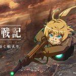 幼女戦記のソシャゲ、戦闘画面が迫力ありすぎてヤバイ! これが2020年のソシャゲクオリティーか