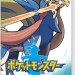 【朗報】ポケモン剣盾、発売から3日で136.5万本売れるw