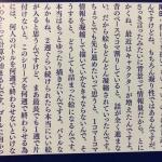 【ワンピース】尾田栄一郎先生「キャラが多すぎて昔みたいなコマ割だと話が全く進まない」