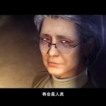 中国発のSF巨編『三体』、アニメ版の予告編 ビリビリプロデュースで2021年配信予定