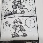 【悲報】アスペには絶対意味がわからない漫画、発見されてしまうw(画像あり)