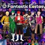 「おそ松さん」発の「F6」2ndライブツアー開催決定 新曲も披露予定