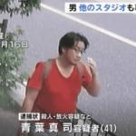 京アニ放火犯・青葉容疑者の「他人の皮膚を移植しない」治療法、ガチで世界初だった 学会でも発表される模様