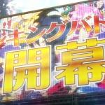 『ディスガイア4 Return』無料アップデートが配信