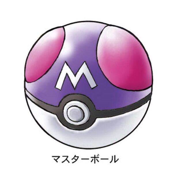 【ポケモン】マスターボールって使い道ある?
