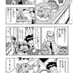 【画像】ギエピー作者「う~ん御三家ポケモンってこんな感じか?」→結果w