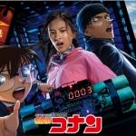 『名探偵コナン』x「USJ」リアル脱出ゲームに赤井秀一が初登場!安室と謎を解くミステリー・レストラン&周遊型ゲームも –
