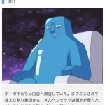 【画像】このアニメのあらすじ、意味不明すぎて誰も理解できないw