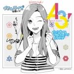 来年1月アニメの覇権が女向けアニメ『A3! (エースリー)』になりそう! 「開始3秒ほどでぼろぼろ泣いた」「作画も主題歌も最高に良かった」