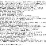 【朗報】『ラブライブ Aqours』 アニソン年間CD売上げでTOP3を独占!! さすラブううううううううううう!