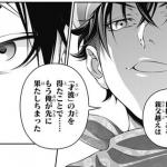【朗報】アニメ「食戟のソーマ」さん、第5期制作決定!!来年4月より放送開始!!