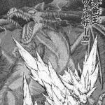 【ダイの大冒険】冥竜王ヴェルザーとはなんだったのか