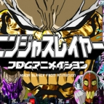 【朗報】アニメ制作会社ガチャランキング、完成するw