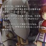 【朗報】『ひぐらしのなく頃に』リメイク新アニメ制作決定。キャラデザは竜騎士07さん!!!!!