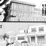 【金田一少年】事件が起こった建物って全部壊したほうがいいよね