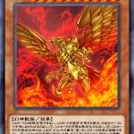 """『遊戯王 デュエルリンクス』新イラスト""""ラーの翼神竜""""をもらえるキャンペーン開催!"""