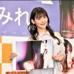 声優・上坂すみれさん「私の体型は意外とイケる」「偽乳ではないことを証明しました!」