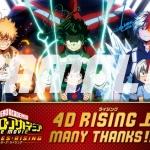 劇場版「ヒロアカ  ヒーローズ:ライジング」4D上映が決定 興行収入は12億円を突破  