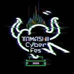 「ガンダム」、「仮面ライダーゼロワン」の新発表も!「TAMASHII Cyber Fes 2020」2020年2月21日(金)~23日(日)、開催決定! –