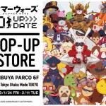 「サマーウォーズ」ポップアップストアが渋谷PARCOにオープン! |