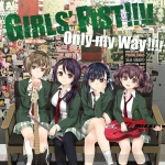『ガールズフィスト!!!!』の企画盤CD第3弾が1月15日発売! 同日夜、観覧無料の公開練習が秋葉原で開催