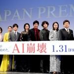日本映画監督さん「もう日本の映画は他のアジア国に勝てない 自分も消えてくかも知れない」