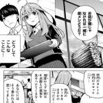 【朗報】5等分の花嫁 いよいよ最終兵器の五月が参戦!!!!!