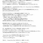 【悲報】だーまえ & keyの新作これ賭けソシャゲ、1年の延期が決定(´・ω・`)