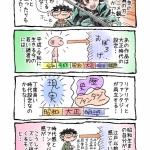 【なるほど?】昭和生まれの漫画家「鬼滅の刃面白かったけど、○○○と思ってみたり・・・・こういうのも一種のジェネレーションギャップ?」