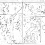 「デスノート」12年ぶりの新作…2月4日発売のジャンプスクエアに掲載