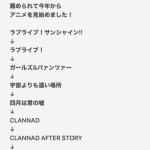 4大オタク入門向けアニメ「コードギアス」「シュタインズゲート」「まどマギ」