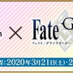 "「FGO」""AnimeJapan 2020""に出展発表! 今年のステージイベント出演者&展示内容は… 