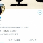 有吉弘行「ツイッターで攻撃的な人はアニメアイコンが多い」「アニメの評判を下げることだけは止めていただきたい」