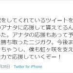 『ラブライブ!虹ヶ咲学園』最初はアニメ化の予定なかったらしい(´・ω・`)