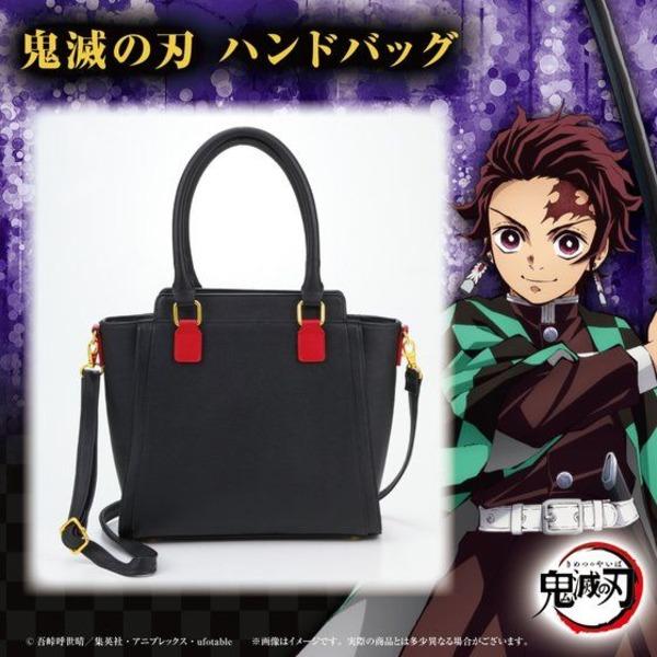 「鬼滅の刃」炭治郎イメージのハンドバッグが再販開始 黒赤カラーと羽織柄で鬼殺隊を再現 |