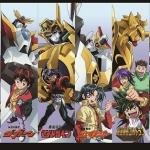 勇者シリーズ30周年記念で「勇者エクスカイザー」全48話とシリーズ作品序盤話数が無料配信