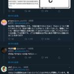 『ヒロアカ丸太騒動』にブチギレた中国人と韓国人さん、作者のツイートにめっちゃ凸る! そして嫌がらせに原爆ネタで作った新キャラを作成! 「これで日本人は怒るやろうな(ニチャァ」
